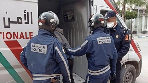 توقيف شرطي بالحسيمة للاشتباه في تورطه في محاولة تهريب كمية كبيرة من المخدرات