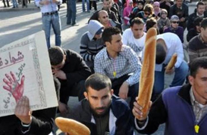 وفق إحصاءات رسمية.. 1.7 مليون شاب مغربي لا عمل ولا تعليم ولا تدريب