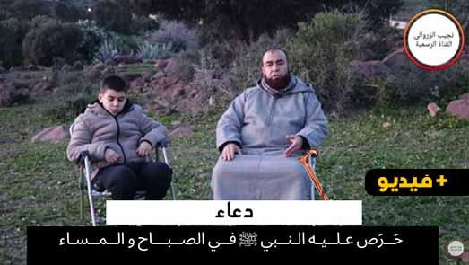 نجيب الزروالي.. دعاء حرص عليه النبي صلى الله عليه وسلم في الصباح والمساء