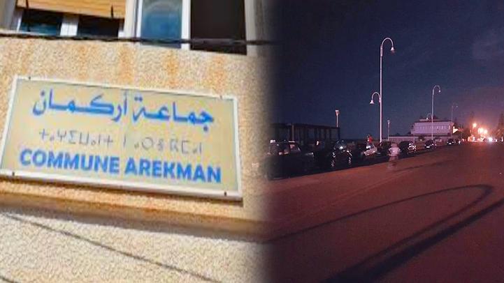 جماعة اركمان تتسول الدعم من جمعية مسجد لشراء مصابيح انارة