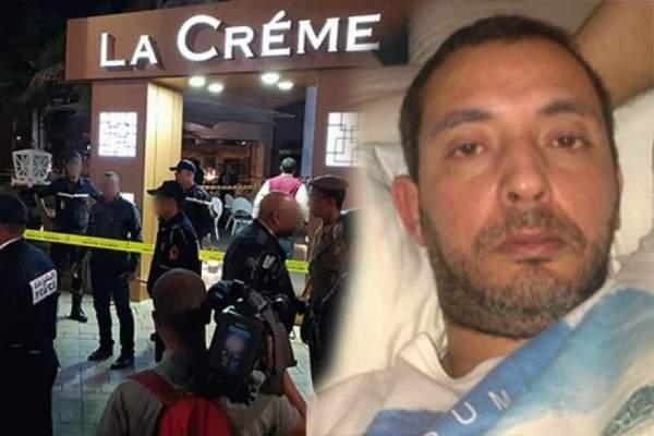 أشهر تاجر مخدرات يرفض محاكمته في هولندا ويختار المغرب