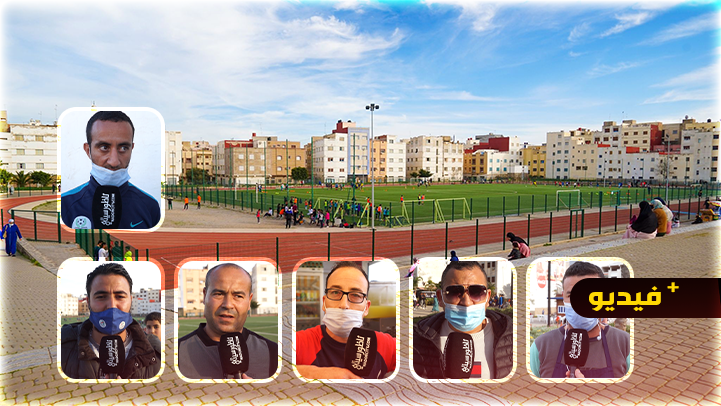فعاليات رياضية تناشد سلطات الناظور ووكالة مارتشيكا خلق فضاء رياضي على غرار الشبيبة والرياضة