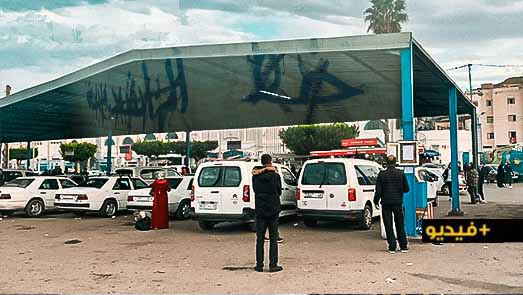 غريب.. سائقو سيارات الأجرة الكبيرة يلغون خط الناظور-الصحراء بعد يوم واحد من إطلاقه