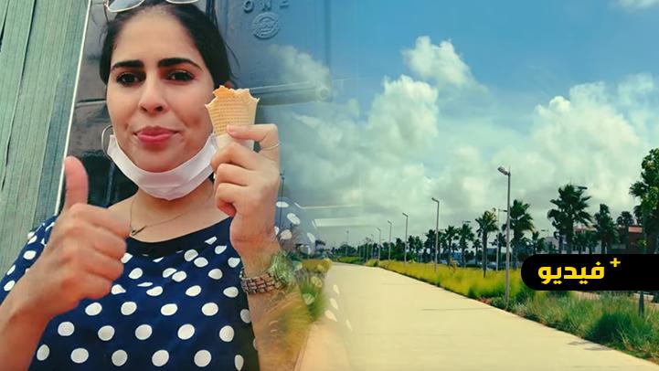 """شاهدوا.. اليوتيوبر الناظورية """"رانيا"""" تستكشف مناظر ساحرة في مدينة الناظور"""
