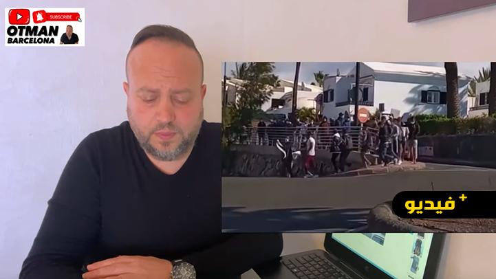 شاهدوا.. المضايقات والتصرفات العنصرية للشرطة الإسبانية تدفع المهاجرين المغاربة لمطالبة الملك بالتدخل