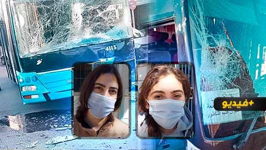 تفاصيل جديدة.. طالبات يحملن سائق الحافلة القادمة من الحسيمة مسؤولية حادثة السير