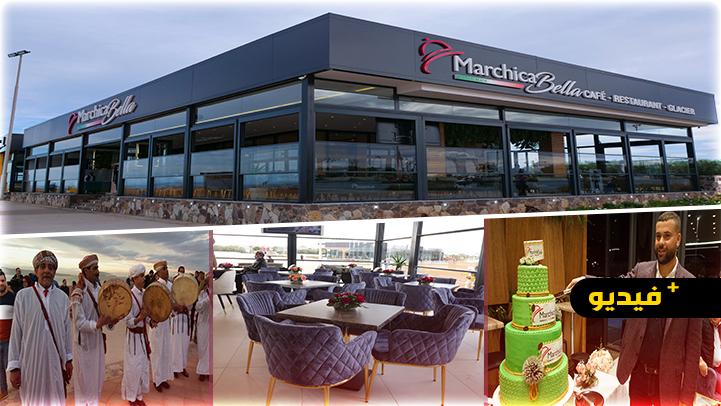 """شاهدوا.. مطعم """"مارشيكا بيلا"""" يعزز سلسلة المقاهي والمطاعم الفخمة بكورنيش مارتشيكا"""