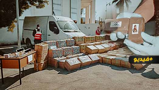 شاهدوا.. أمن السعيدية يستعرض محجوزات شبكة الاتجار الدولي في المخدرات التي فاقت 4 أطنان من الشيرا