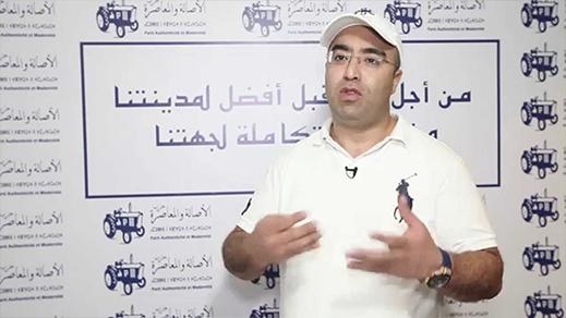 الأصالة والمعاصرة يطرد هشام الصغير من صفوفه ويمنعه من الترشح بألوانه