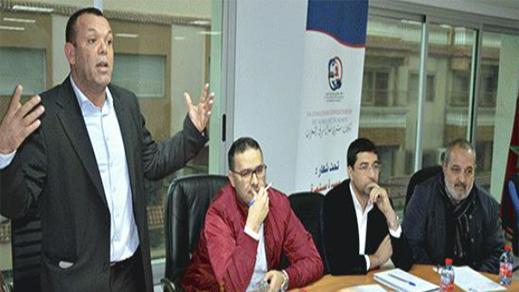 ائتلاف مستثمري شمال شرق المغرب يدين تصرفات الإعلام الجزائري المشينة واستفزازه للمغاربة
