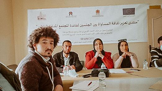 جمعية التحدي تنظم دورة تكوينية في موضوع مقاربة النوع الاجتماعي