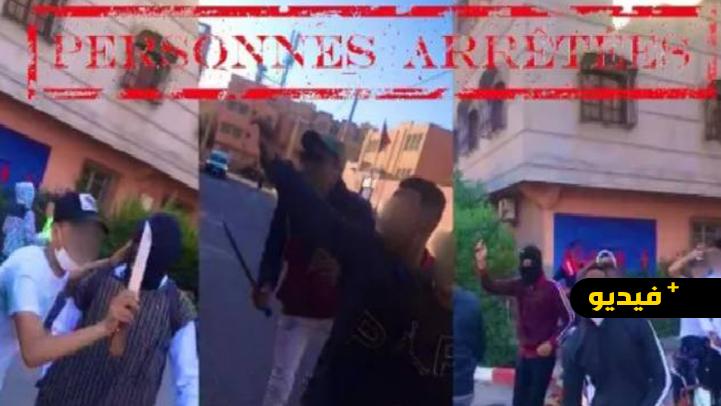 شاهدوا.. اعتقال 3 مراهقين أشهروا سيوفا وسكاكين أمام مؤسسة تعليمية