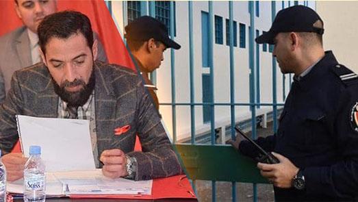 """إدارة سجن سلوان تجر محامي معتقلي """"حراك الريف"""" خالد أمعز للقضاء وهكذا علق الأخير على متابعته"""