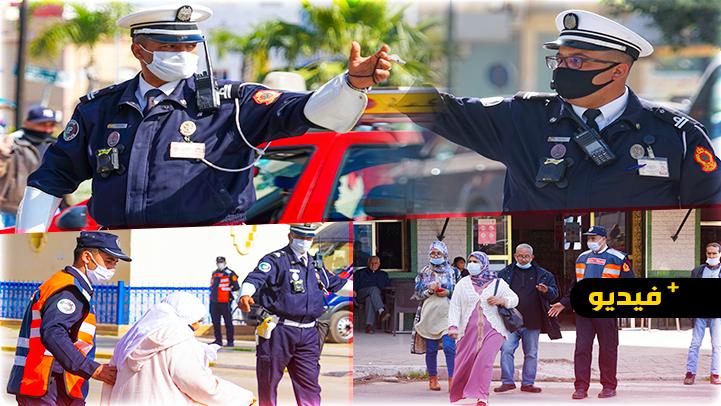 بمناسبة اليوم العالمي للسلامة الطرقية.. رجال الأمن بالناظور ينخرطون في حملة كبرى بشوارع المدينة