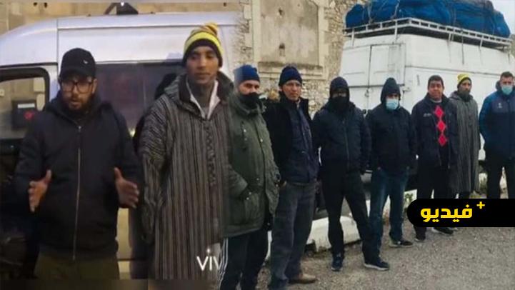 بالفيديو.. انهاء معاناة مجموعة من المغاربة العالقين بميناء سيت الفرنسي