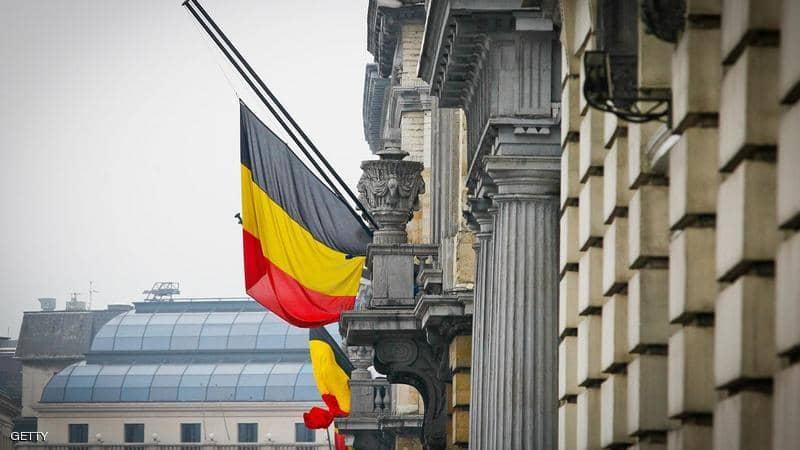 هذه هي الشروط القانونية الجديدة للحصول على الجنسية البلجيكية