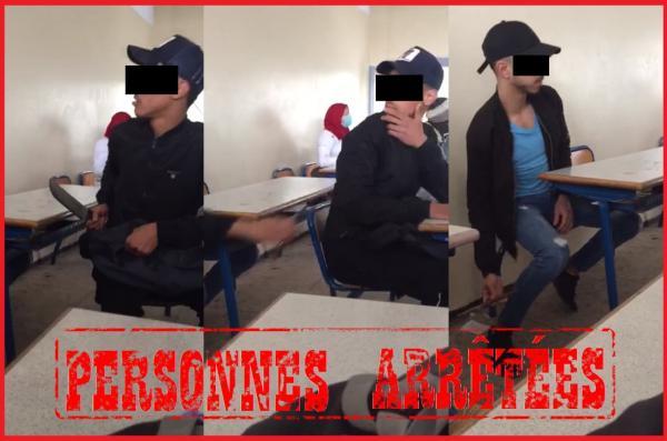 القبض على أبطال فيديو التهديد بالأسلحة البيضاء في مؤسسة تعليمية