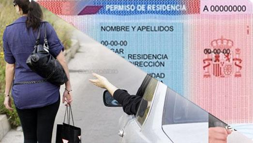 صحيفة اسبانية تكشف.. حيلة جديدة لمهاجرات مغربيات من أجل الحصول على بطاقة الإقامة