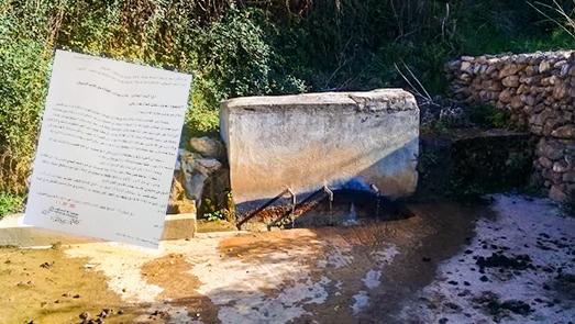 ساكنة دوار بالدريوش تشتكي شخصا حرمهم من الماء
