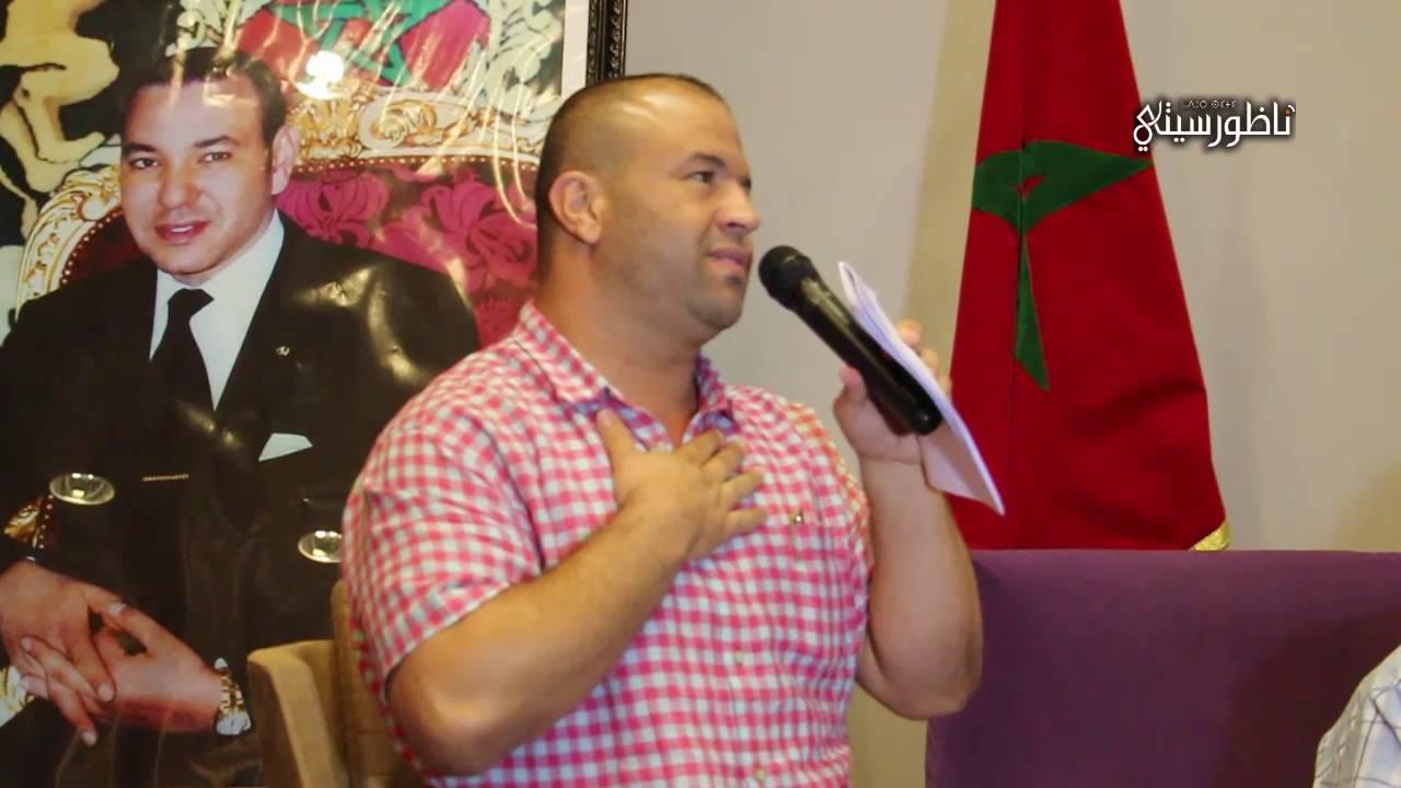 حملة تضامنية على الفايسبوك تطالب بإطلاق سراح سليمان حوليش