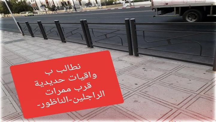 بعد حادث السير الذي أودى بالطالبة نهيلة.. نشطاء يطالبون بوضع سياجات حديدية قرب ممرات الراجلين