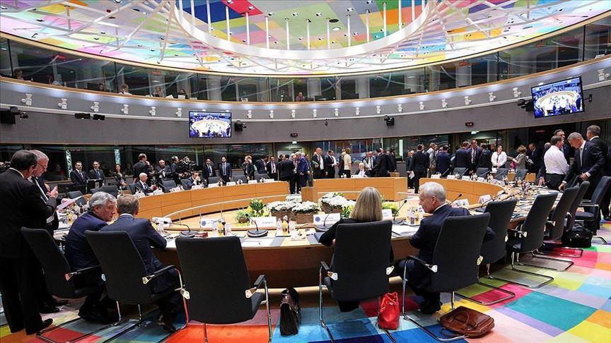 الاتحاد الأوروبي يسحب المغرب من القائمة الرمادية للضرائب بشكل نهائي