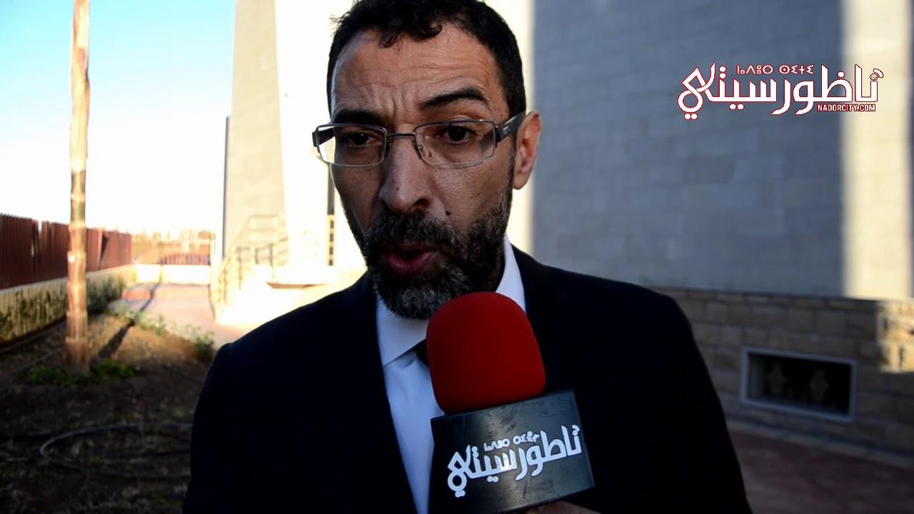 مندوبية السجون تهاجم نقابة المحامين بسبب تضامنها مع الاستاذ بهيئة الناظور خالد أومعيز
