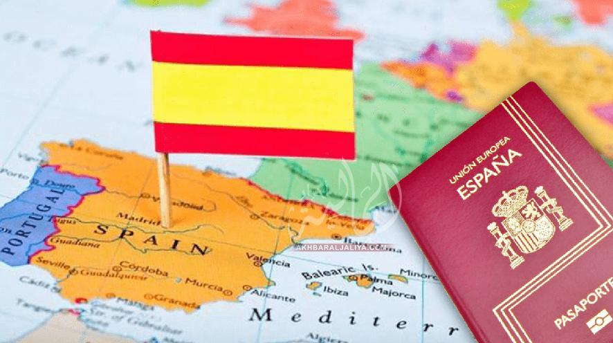 أزيد من 3000 مهاجر مغربي بإسبانيا مهدد بفقدان الجنسية لهذا السبب