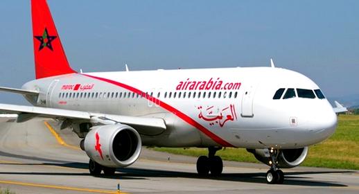 إطلاق برنامج رحلات بين مطار الناظور وعواصم دول أوروبية