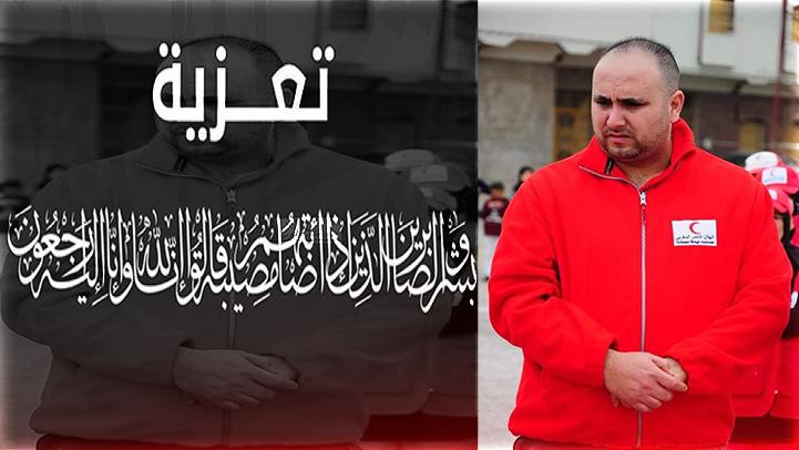 تعزية ومواساة لنائب رئيس المكتب الإقليمي للهلال الأحمر بالناظور في وفاة خالته