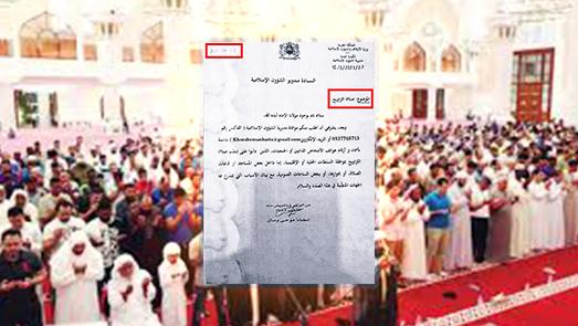 هذه حقيقة حسم وزارة الأوقاف في إقامة صلاة التراويح بالمساجد
