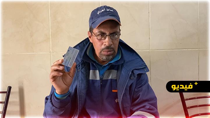 موعد لتغيير بطاقة التعريف الوطنية يجر مواطنا بالعروي للمتابعة بتهمة التزوير