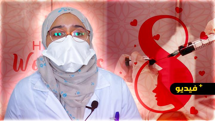 """اليوم العالمي للمرأة.. """"هبة"""" ممرضة بمستشفى الحسني بالناظور تحكي معاناتها مع كوفيد-19"""