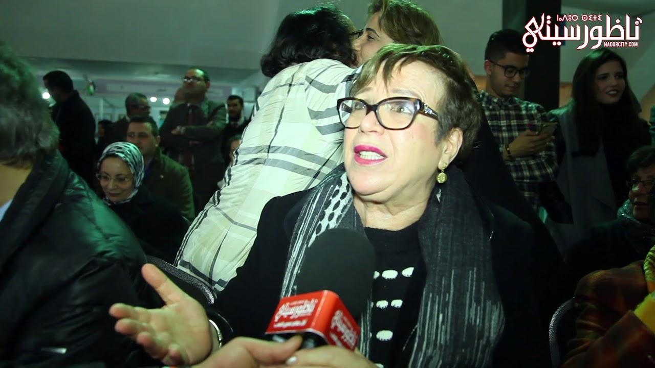 """وزيرة مغربية سابقة: """"صوت الأذان"""" ليس مقدّسا ولا للوصاية على """"الإفطار العلني"""""""