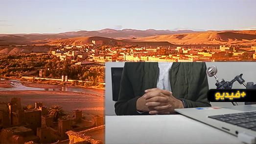 ما علاقة قطع العلاقات مع ألمانيا ورغبتها في الاستيلاء على ثروات جبل تروبيك؟