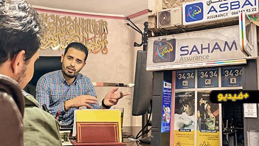 سارعوا.. تأمينات السباعي تنظم قرعة للفوز بجوائز عديدة بينها كبش العيد