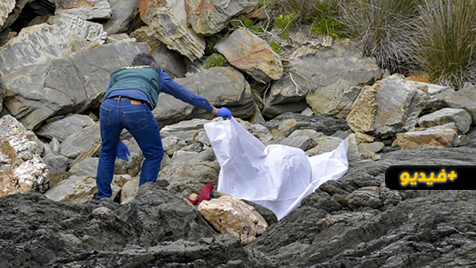 مالك ضيعة فلاحية باسبانيا يعثر على جثة متحللة لمهاجر مغربي توفي في ظروف غامضة