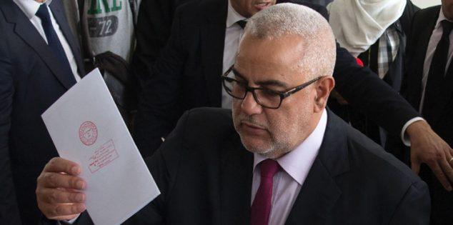 بنكيران يعلن تجميد عضويته في حزب العدالة والتنمية وقطع علاقته مع إخوانه