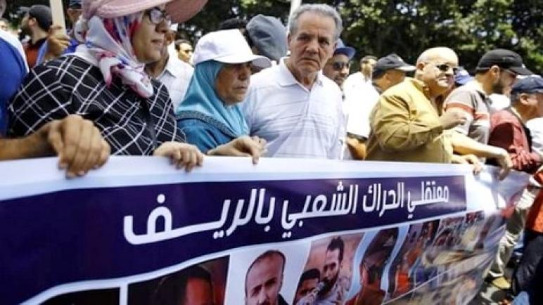 حملة افتراضية تدعو إلى إطلاق سراح معتقلي حراك الريف