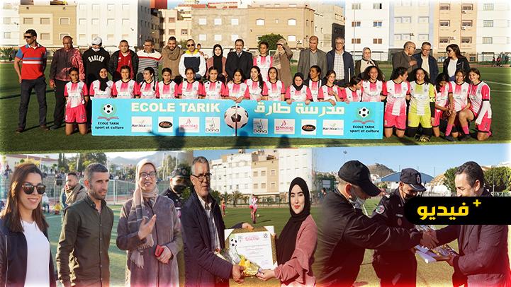 مدرسة طارق للرياضة والثقافة تحتفي بنساء 8 مارس بالناظور على طريقتها الخاصة
