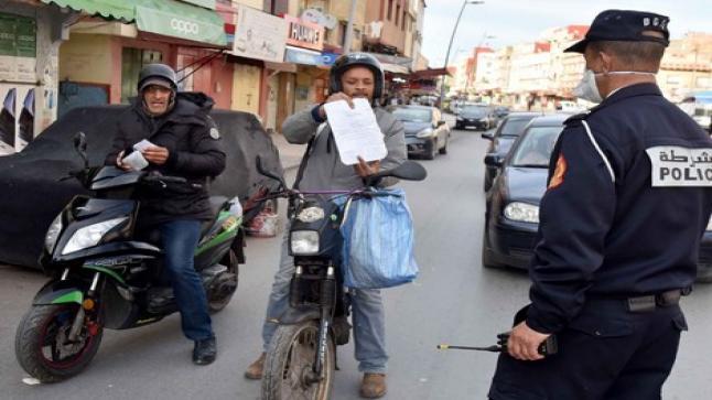 اللجنة العلمية توصي بتشديد إجراءات الحجر الصحي في المغرب