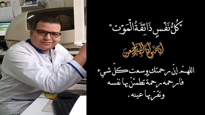 تعزية ومواساة في وفاة والدة الموظف بجماعة الناظور خالد الطاهري