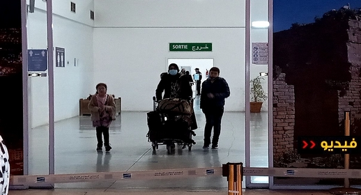 شاهدوا.. رغم قيود الإغلاق أفراد الجالية يحلون إلى أرض الوطن عبر مطار العروي