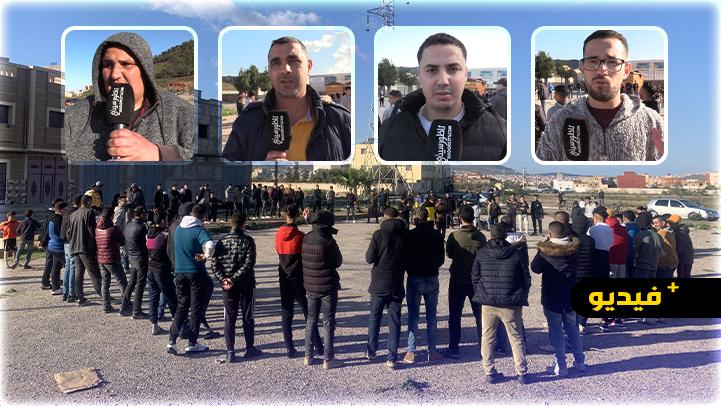 حرمان شباب جماعة أفرا بالناظور من ملعب للقرب لممارسة الرياضة يخرجهم للاحتجاج