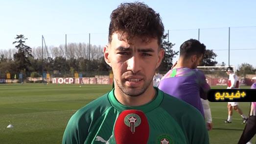 في أول حصة تدريبية له رفقة المنتخب.. منير الحدادي يعد المغاربة بالفوز بكأس أفريقيا