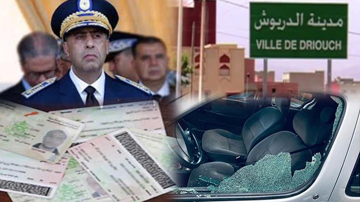 توالي عمليات السرقة وغياب مصلحة البطاقة الوطنية يعيد للواجهة مطلب إحداث مفوضية للشرطة بالدريوش