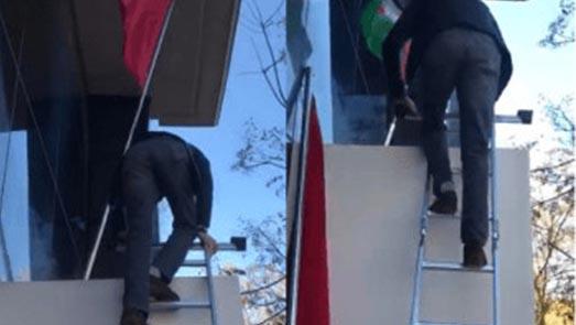 بعد تدنيس العلم المغربي في قنصليتين.. هولندا تدين الأحداث وتعد بمعاقبة مرتكبيها