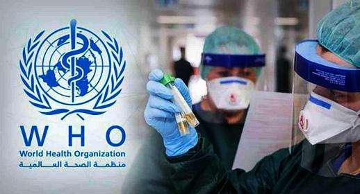 منظمة الصحة العالمية تعلن ظهور السلالة المتحورة من فيروس كورونا في 7 دول جديدة