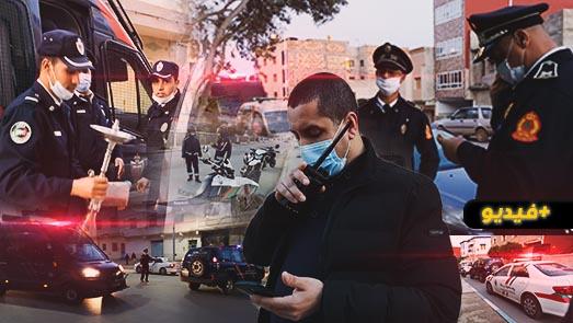 بعد العديد من عمليات السرقة.. أمن أزغنغان يُباشر حملات تمشيطية ويوقف عددا من المبحوث عنهم