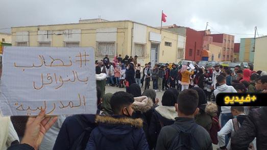 حرمان تلاميذ جماعتي فرخانة وبني شيكر من النقل المدرسي يخرجهم للاحتجاج